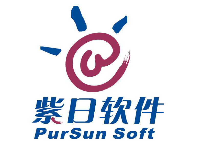 廣州市紫日計算機科技有限公司