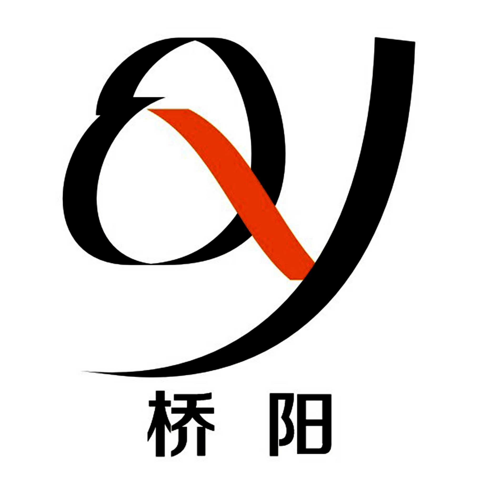 洛阳桥阳矿山机械有限公司