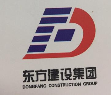 河南東方建設集團發展有限公司