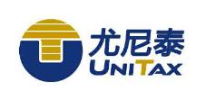 尤尼泰(湖南)稅務師事務所有限公司