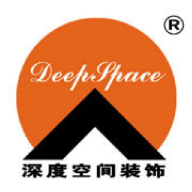 唐山深度空間裝飾有限公司