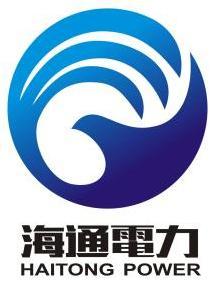 珠海海通電力設計有限公司