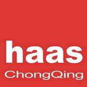 重慶漢斯精細化工有限公司