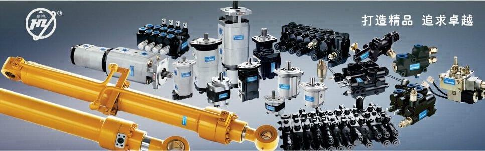 上海閔豐工業器材有限公司