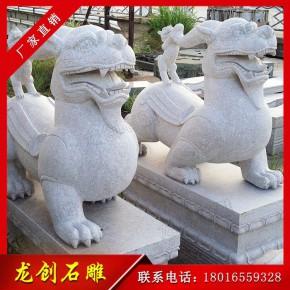工艺好的石雕貔貅 福建石雕貔貅定制厂家