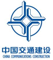 武漢二航路橋特種工程有限責任公司