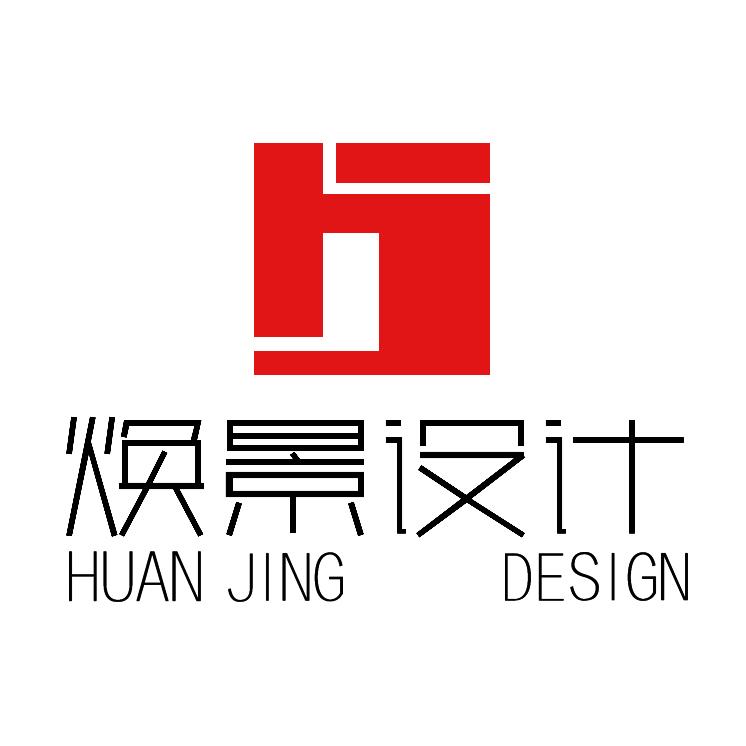 廣州市煥景裝飾設計有限公司