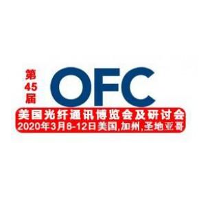 OFC中國組委會!第45屆美國洛杉矶光纖通訊電子展覽會-參展觀展咨詢