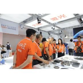 2020北京工业智能制造展
