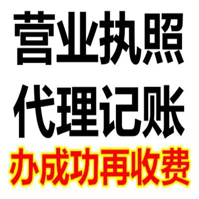 易创企服(北京)企业管理有限公司