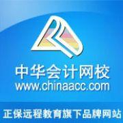 北京正保财税管理咨询有限公司吉林分公司