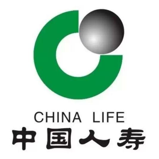 中国人寿保险股份有限公司诸城市支公司