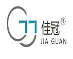 上海佳冠包裝技術有限公司