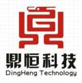 天津市鼎恒自控設備科技發展有限公司