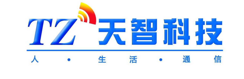 鄭州天智科技有限公司