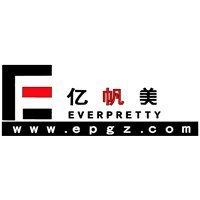 廣州市億帆美家具有限公司