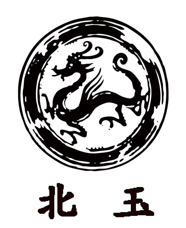 北京市玉器廠有限責任公司