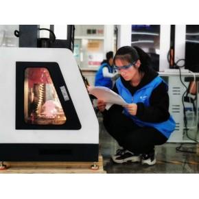 小型数控机床在机械产品数字化设计与制造中的应用