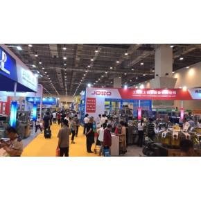 2020第17屆中國國際食品加工和包裝機械展