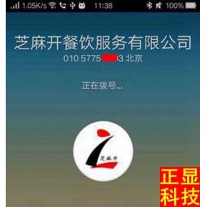手机被猎豹或触宝标记广告推销如何查询与取消?