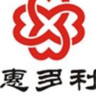 湖南省惠多利農資有限公司