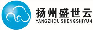 揚州盛世云信息科技有限公司