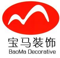 江蘇寶馬裝飾裝璜工程有限公司