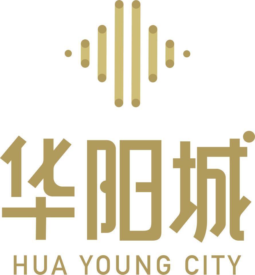 西安華陽城商業管理運營有限責任公司