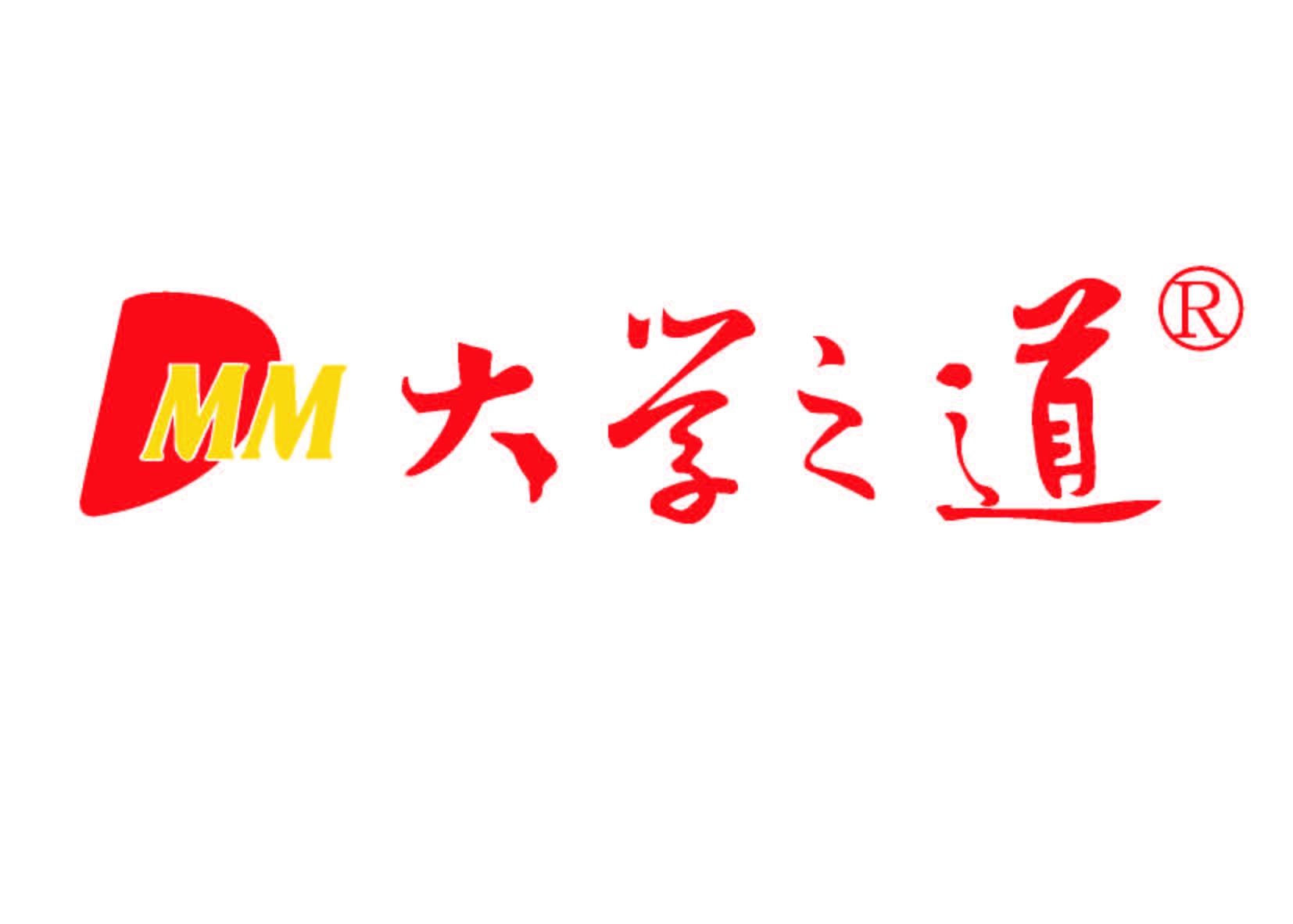 大學之道(天津)餐飲管理服務有限公司