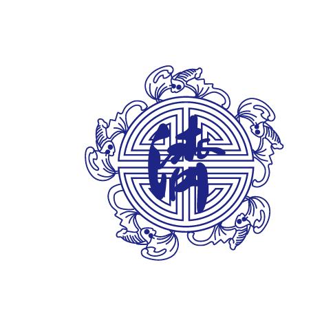 上海華濟藥業有限公司