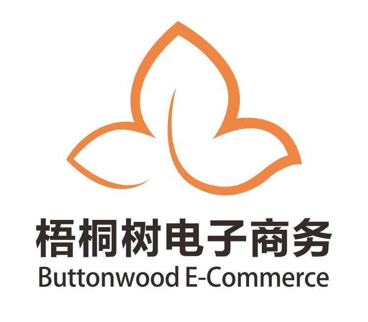 珠海梧桐樹電子商務有限公司