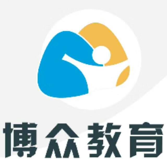 東莞市博眾教育科技有限公司