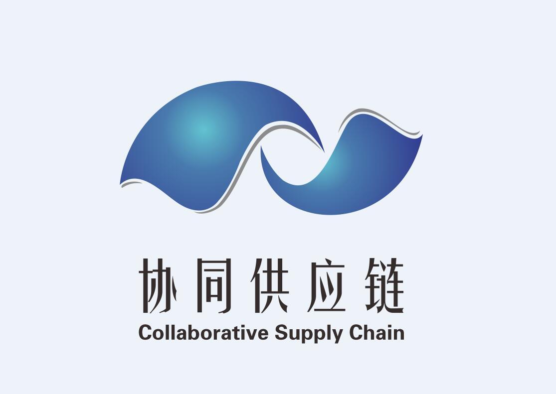 江蘇協同供應鏈管理有限公司