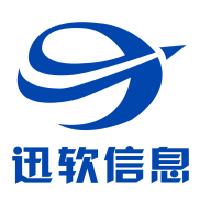 濟南迅軟信息技術有限公司