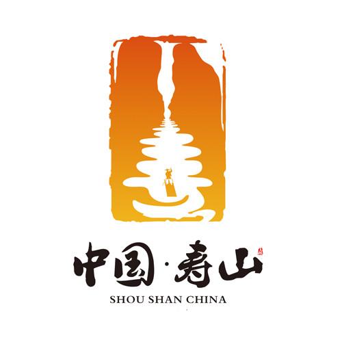 福建壽山旅游文化開發有限公司
