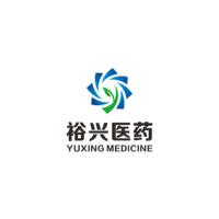 四川裕興醫藥有限公司