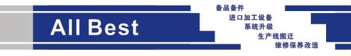苏州奥百斯工业自动化有限公司