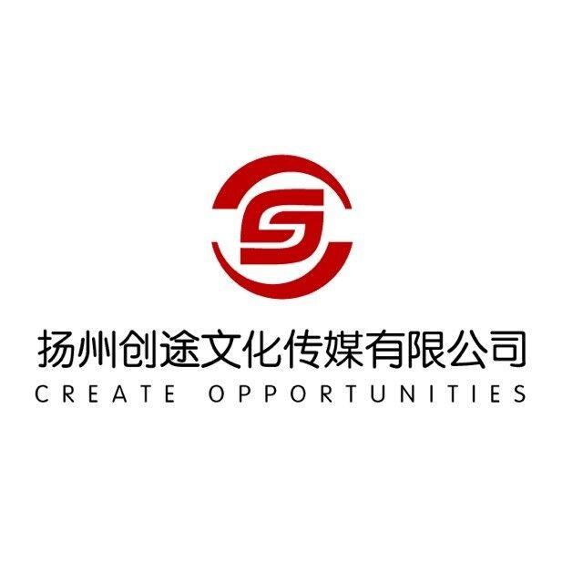 揚州創途文化傳媒有限公司