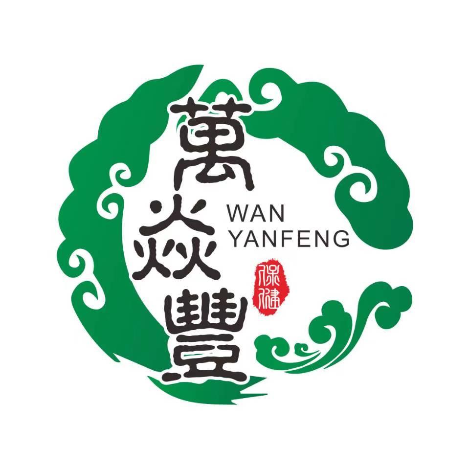 徐州萬焱豐企業管理有限公司