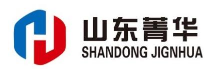 山东菁华环境科技有限公司