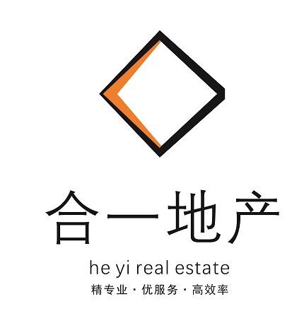 成都大成合一房地產經紀有限責任公司