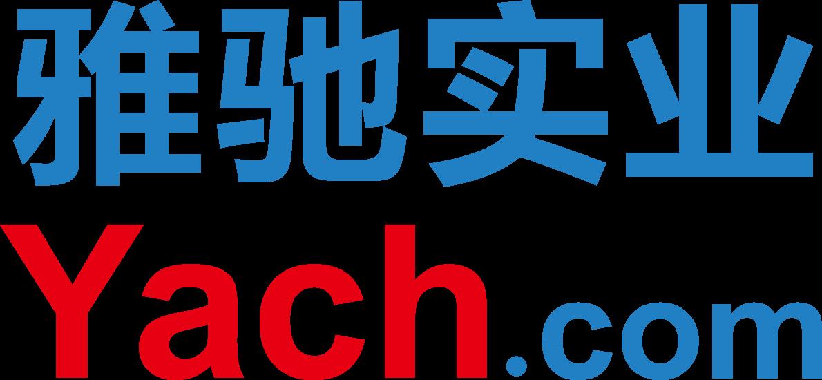 雅馳實業(上海)有限公司
