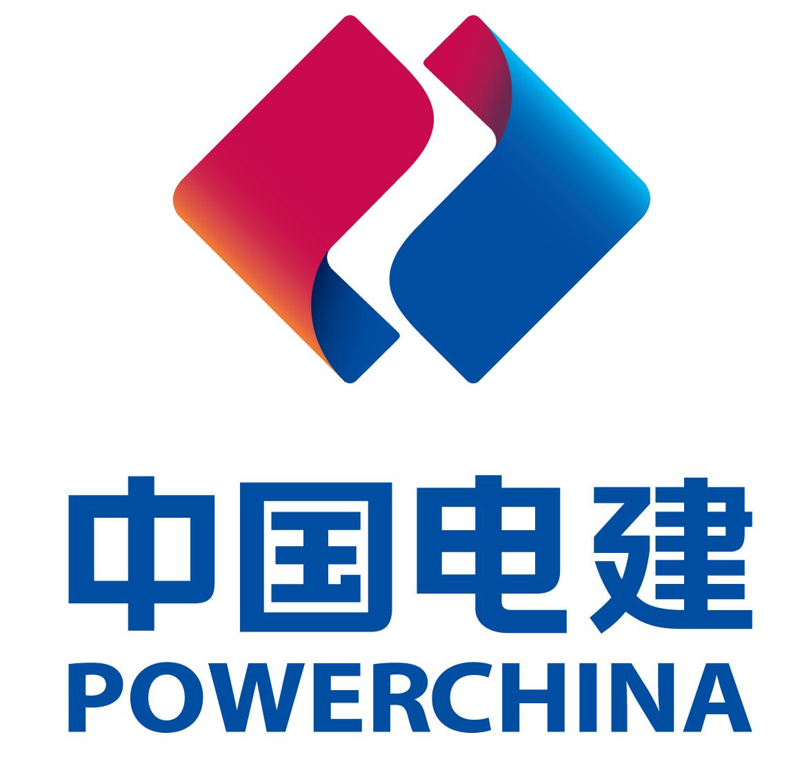中國水利水電第十一工程局有限公司