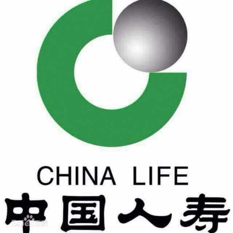 中國人壽保險股份有限公司成都市雙流區支公司