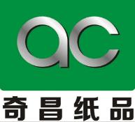 深圳市奇昌紙品有限公司