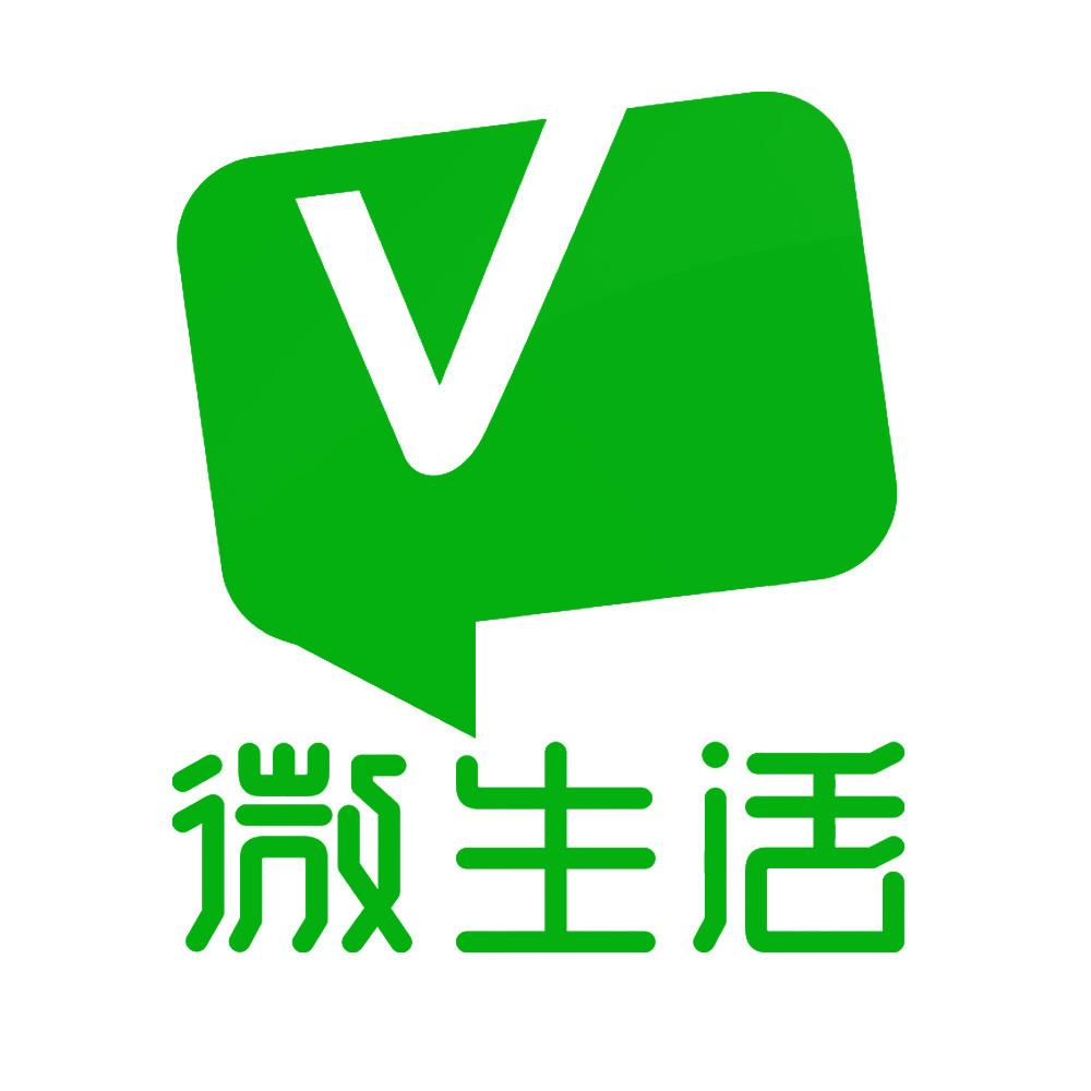 安徽微生活信息科技有限公司