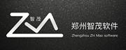 鄭州智茂軟件科技有限公司