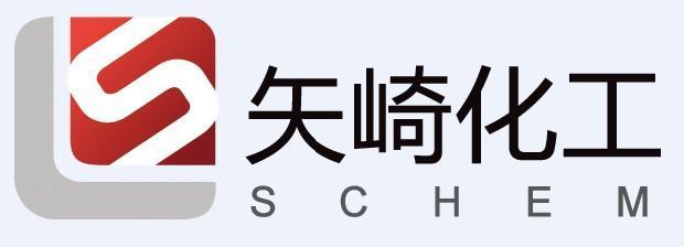 矢崎化工(上海)有限公司
