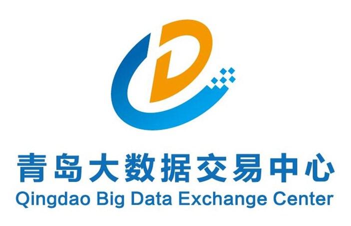 青島大數據交易中心有限公司