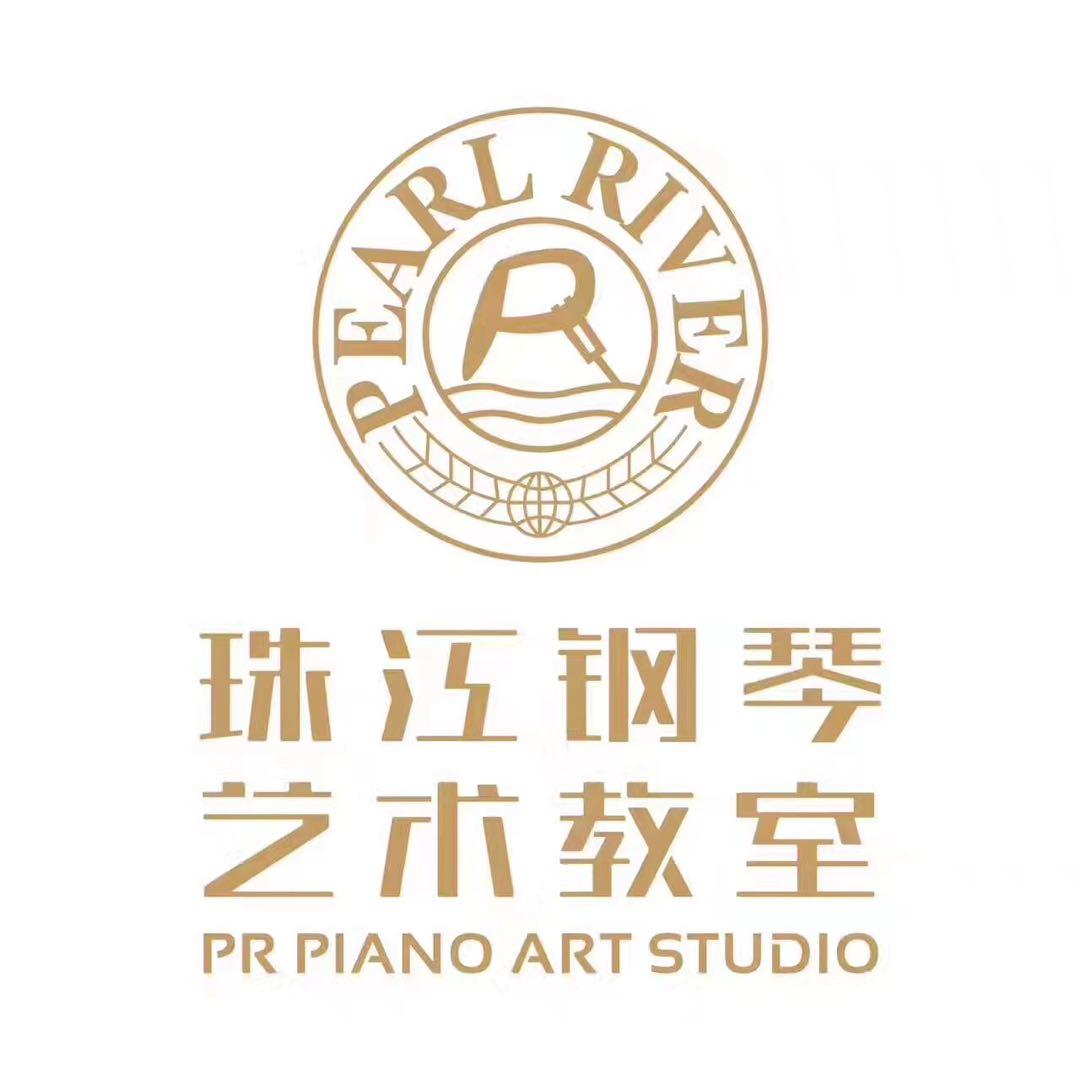 廣州市桐音樂器有限公司